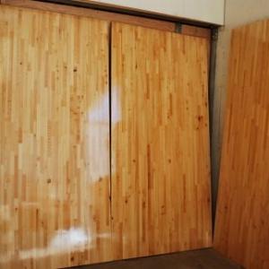 Wooden Singcore panels